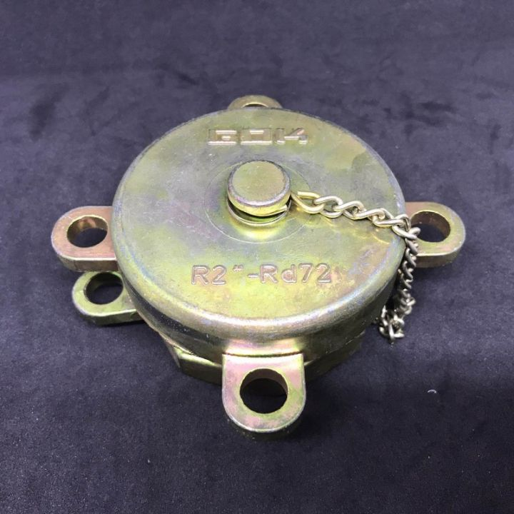 Замок заправочної труби Rp2 * Rd72 * 1/6 Shell