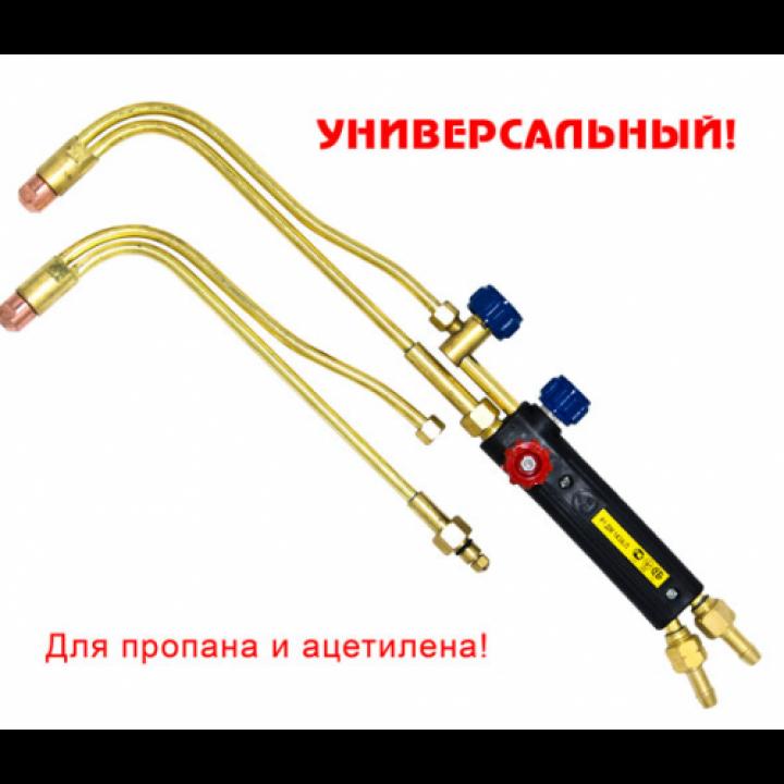 "Газовий різак Р1 ""ДОНМЕТ"" 143 А/П (6/6)"