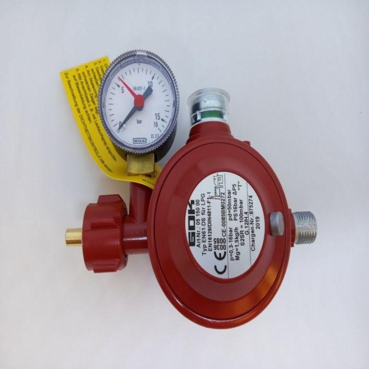 Газовий двух камерний регулятор низького тиску GOK EN 61-DS 1.5 кг/год 50 мбар KLF