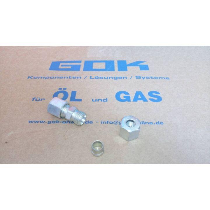 Газовий адаптер прямий для труб, G-RVS8 * RVS8 для зєднання труби діаметром 8мм