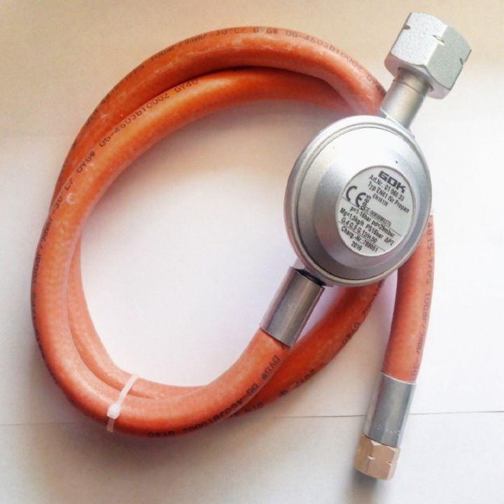 Газовий комплект для гриля -30C* комбі 29 (30) мбар вихід 1/4 ліва 1м