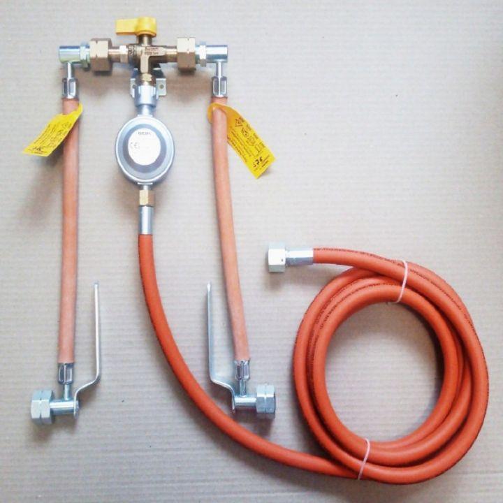Газобалонка GOK на 2 балона до 4 кг/год 37 мбар (Робочий та резервний)