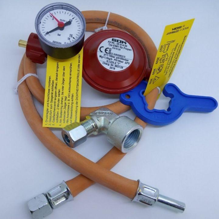 Комплект газової до плити GOK 1,5 кг/год 50мбар KLF MD G1/4 LH UEMxRST8x1000
